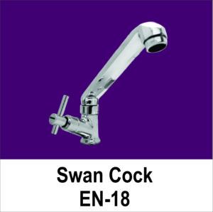 Swan Cock Premium