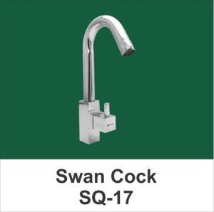 Swan Cock SQ-17